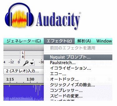 nyquist-audacity.png